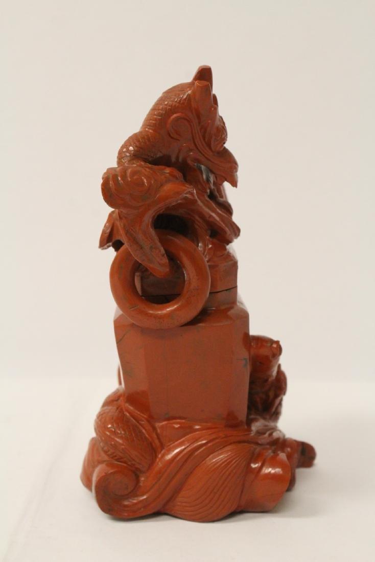 Chinese jasper stone carved covered censer - 5