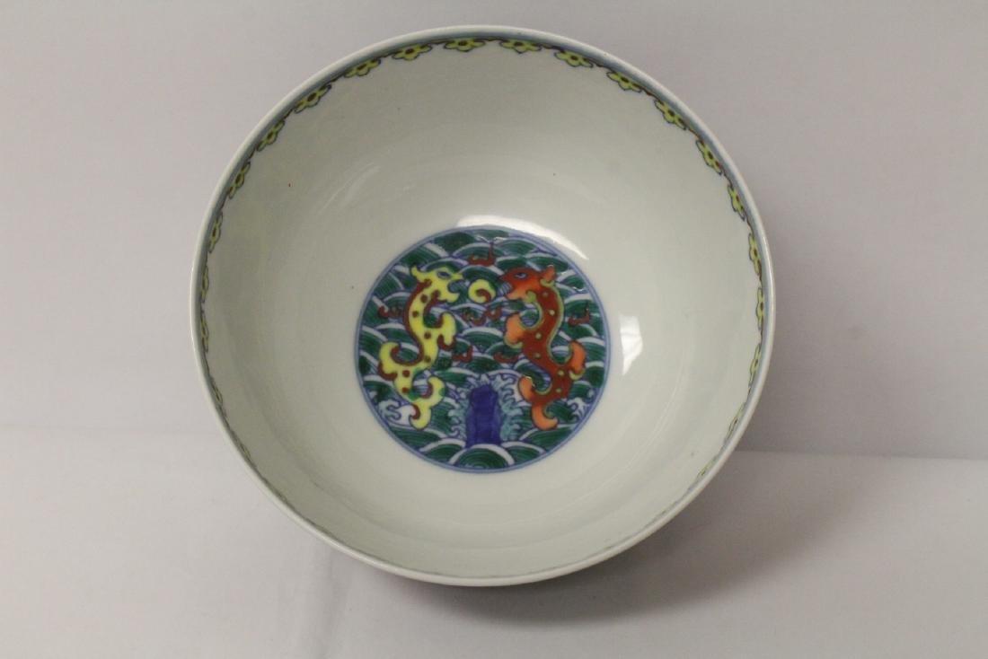 Chinese wucai porcelain bowl - 6
