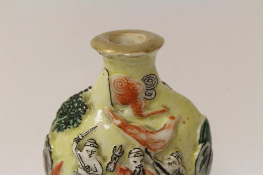 Chinese antique molded porcelain snuff bottle - 10