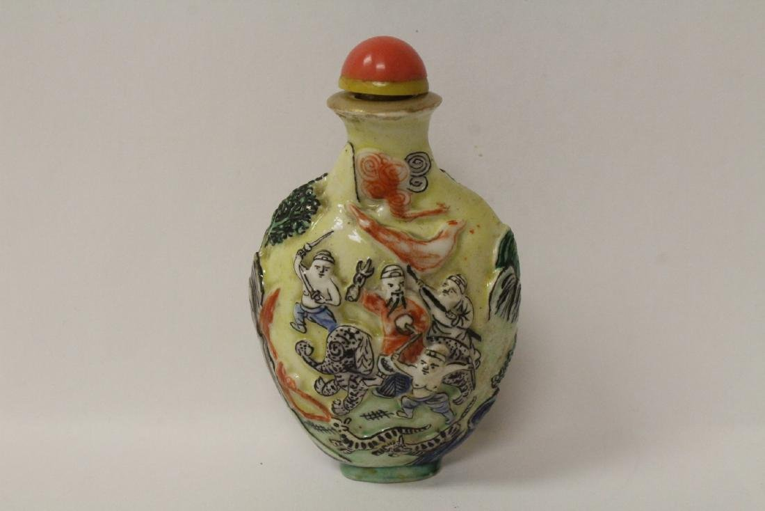 Chinese antique molded porcelain snuff bottle