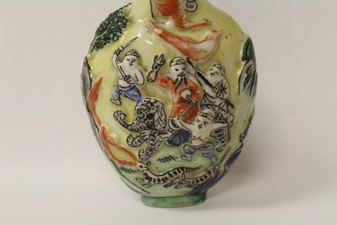 Chinese antique molded porcelain snuff bottle - 5