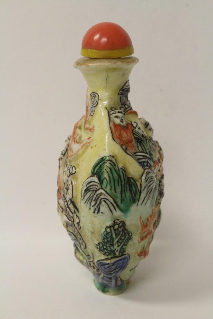 Chinese antique molded porcelain snuff bottle - 6