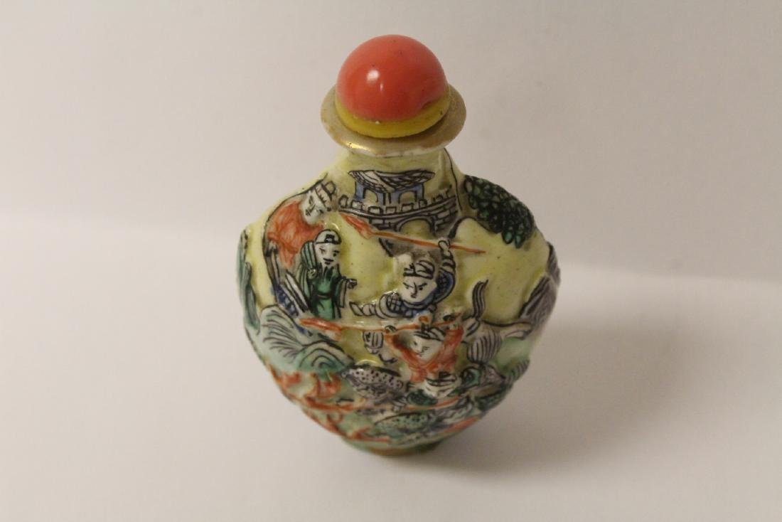 Chinese antique molded porcelain snuff bottle - 7