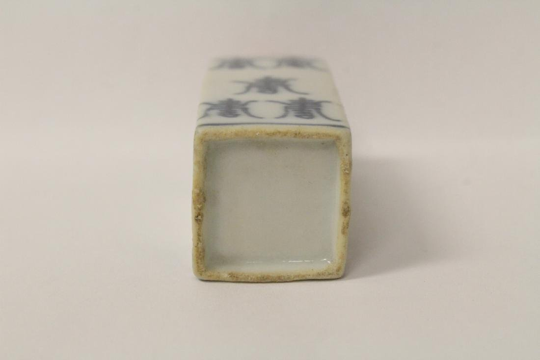 2 Chinese antique porcelain snuff bottles - 10