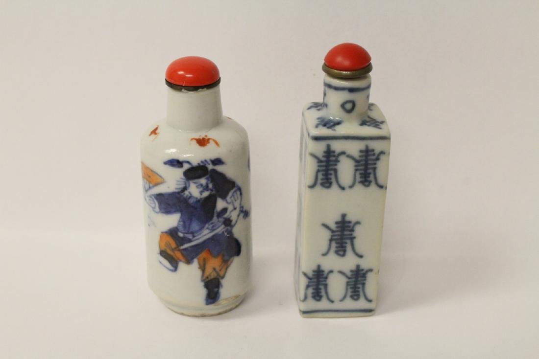 2 Chinese antique porcelain snuff bottles