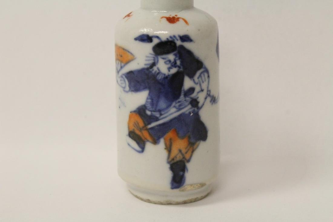2 Chinese antique porcelain snuff bottles - 6