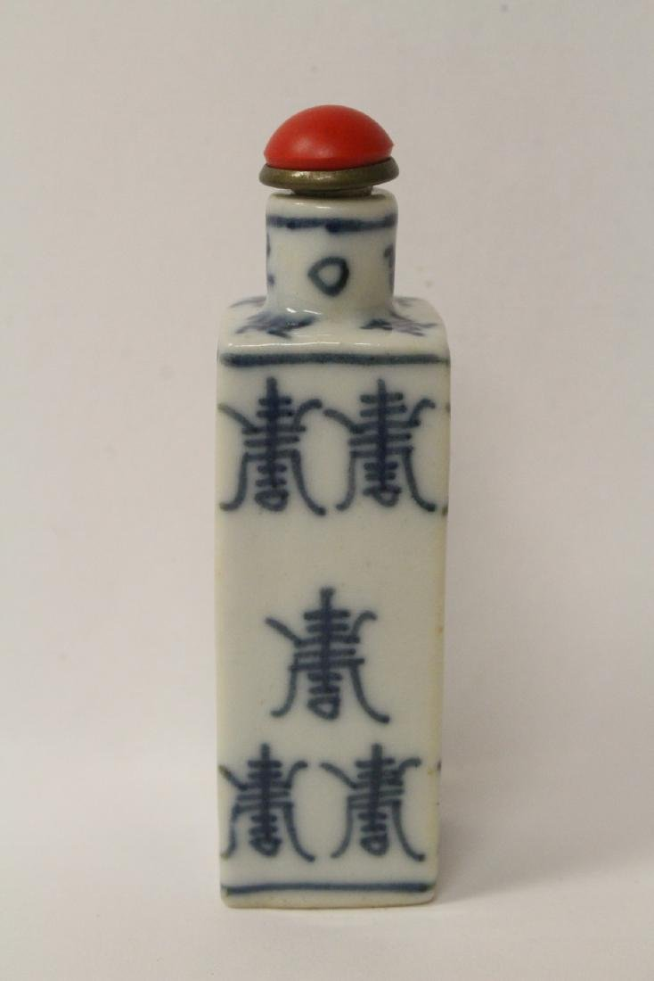 2 Chinese antique porcelain snuff bottles - 7