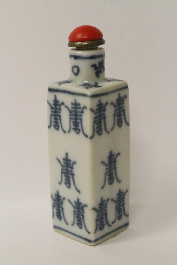 2 Chinese antique porcelain snuff bottles - 8