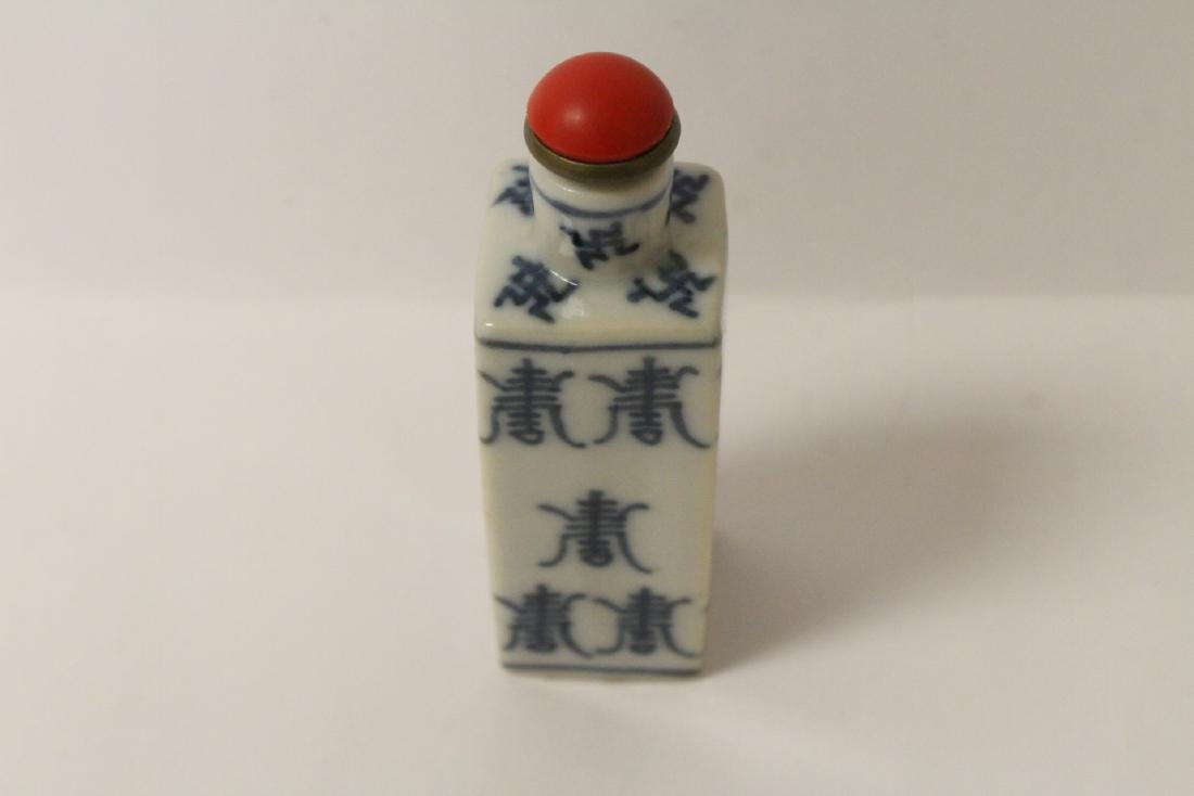 2 Chinese antique porcelain snuff bottles - 9