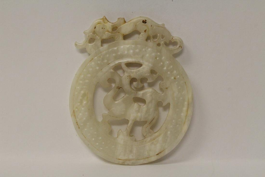 Chinese jade carved disc