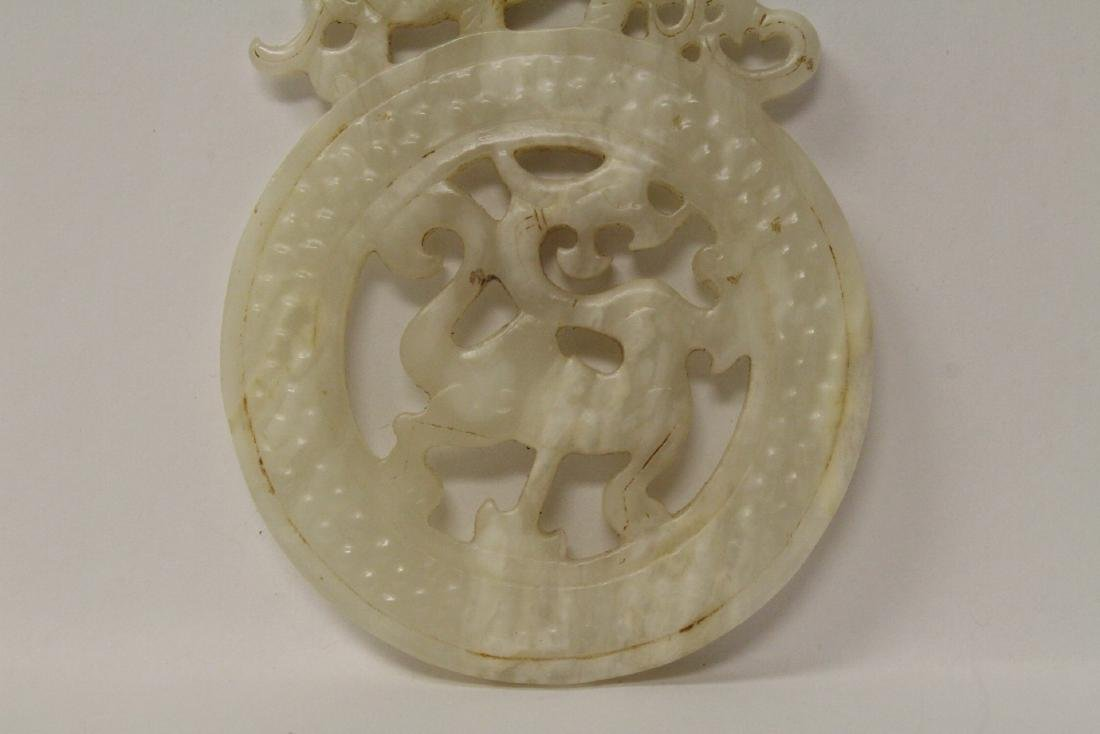 Chinese jade carved disc - 2