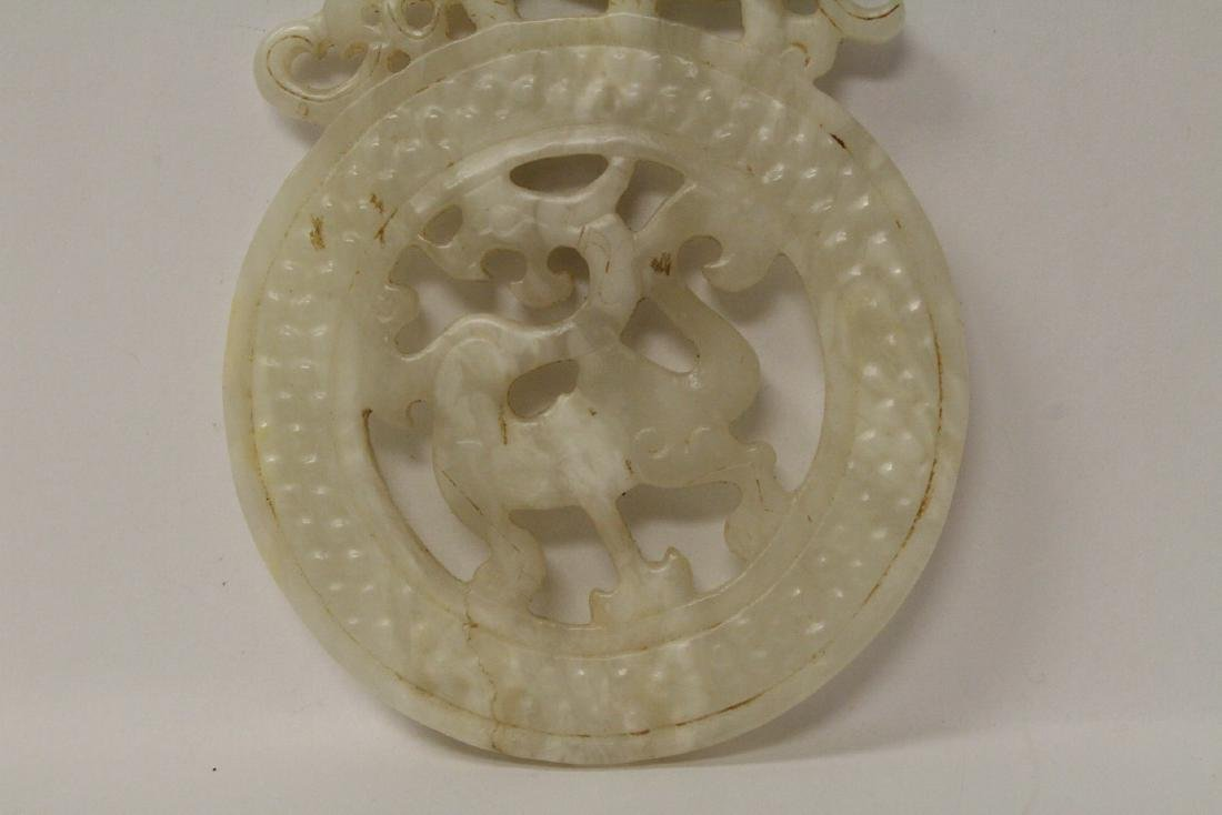 Chinese jade carved disc - 7