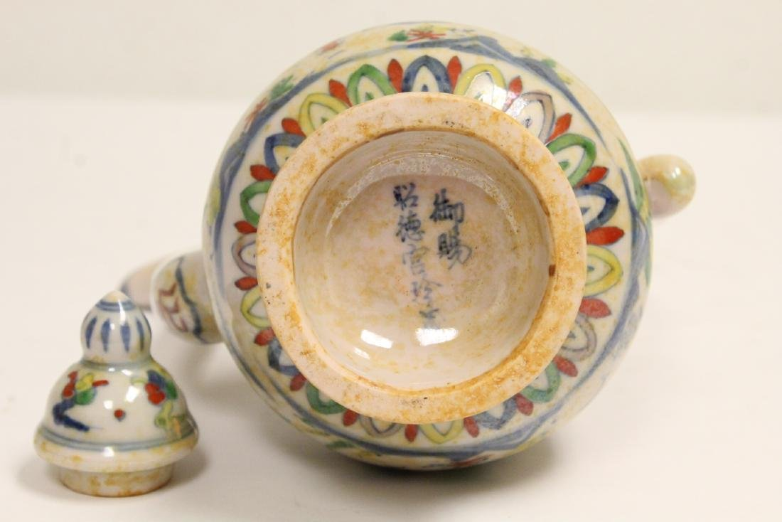Chinese wucai porcelain wine server - 10
