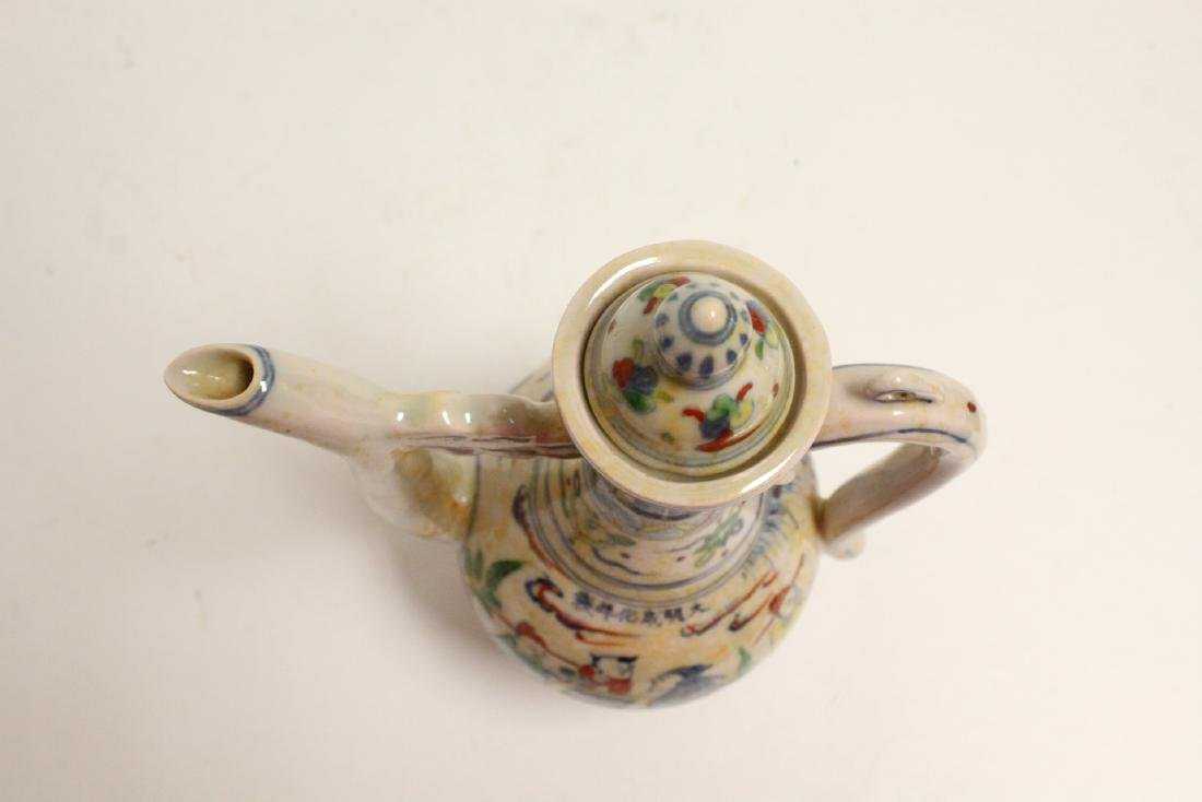 Chinese wucai porcelain wine server - 5