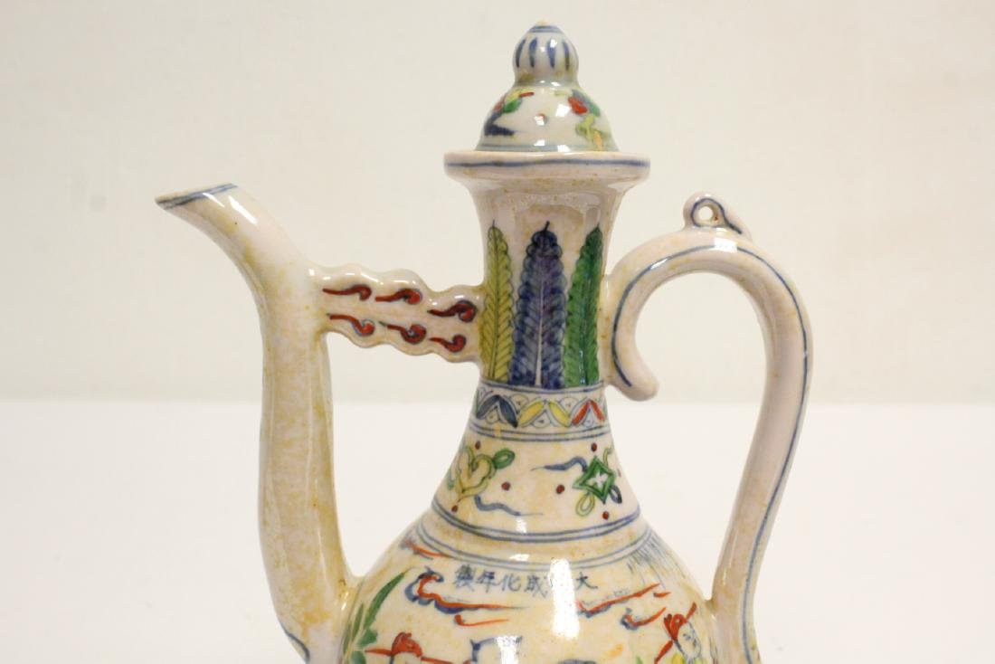 Chinese wucai porcelain wine server - 7