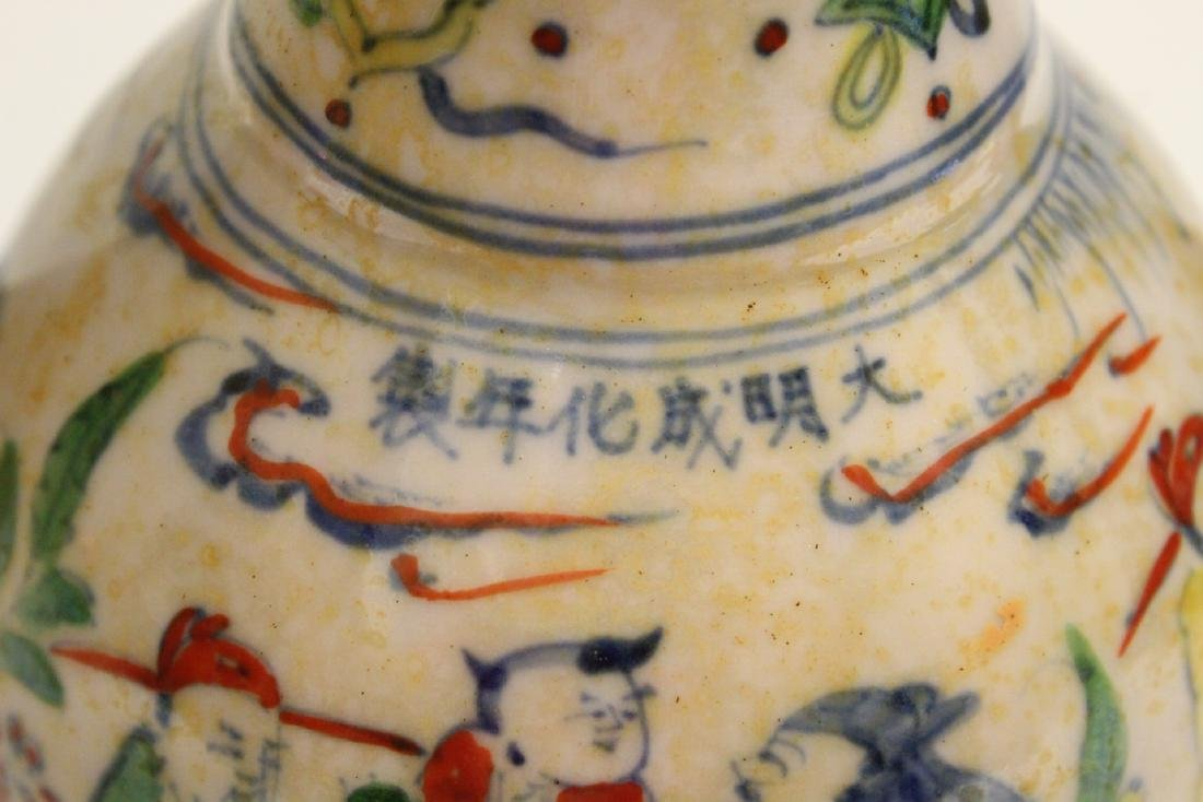 Chinese wucai porcelain wine server - 9