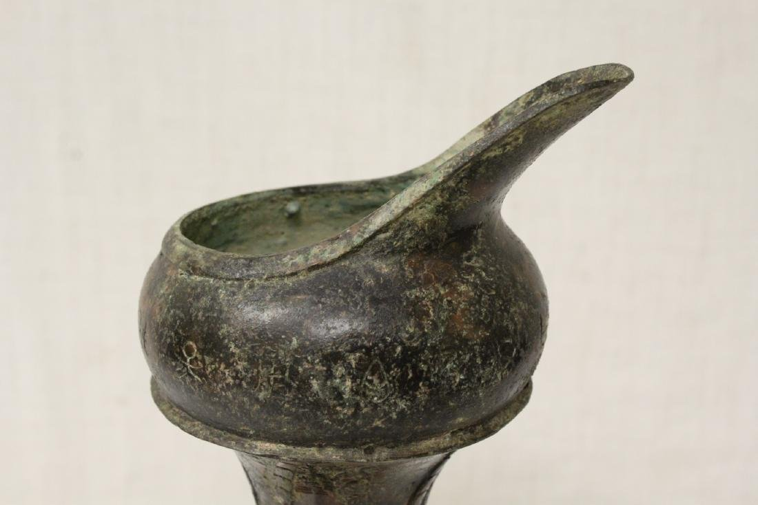 Chinese archaic style bronze wine server - 7