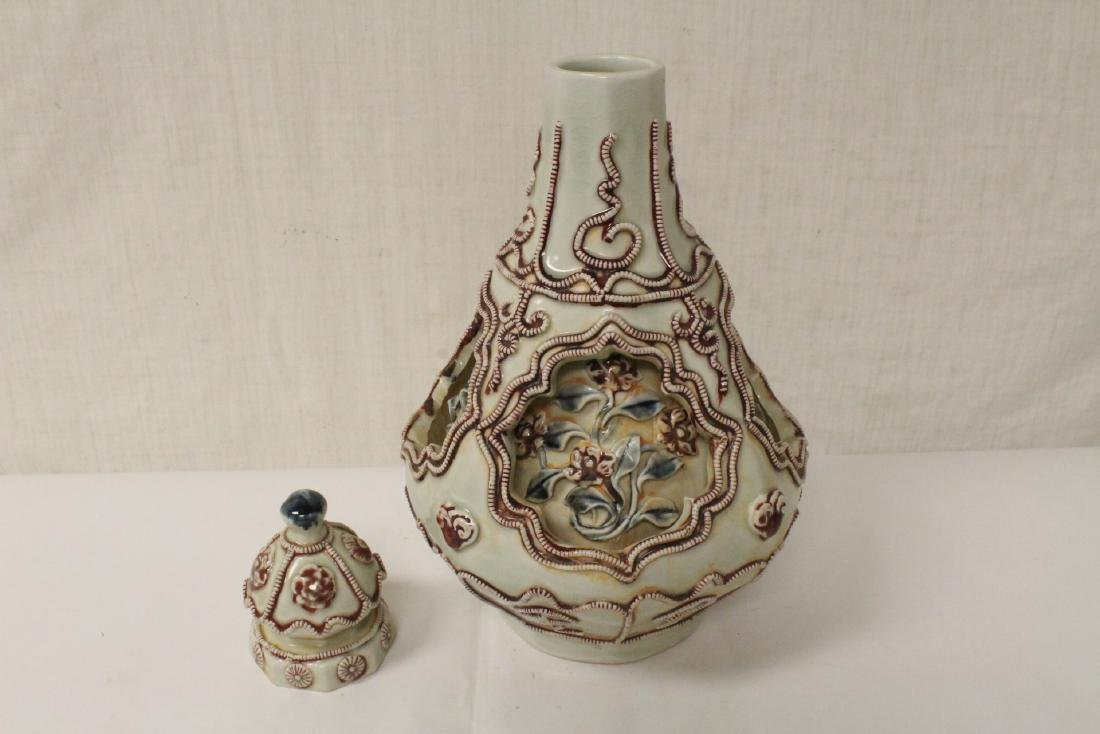Unusual Chinese Song style covered jar - 3