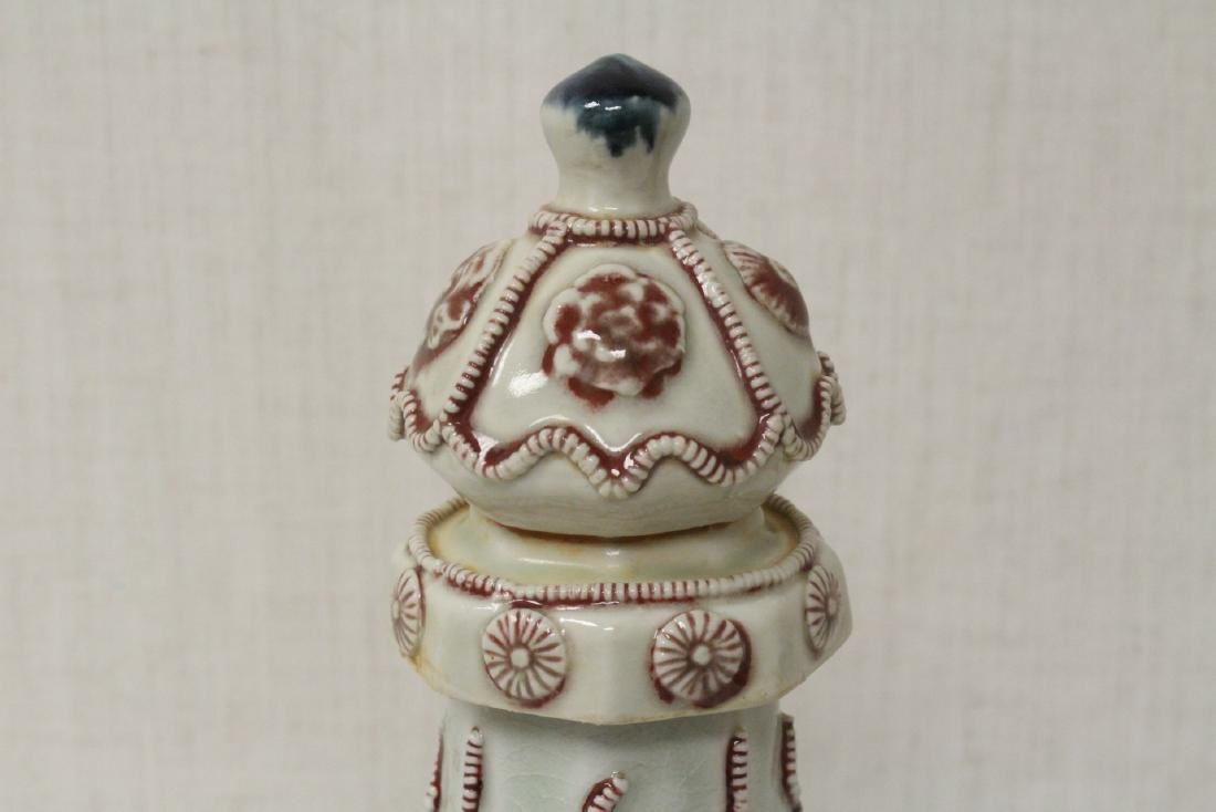 Unusual Chinese Song style covered jar - 9