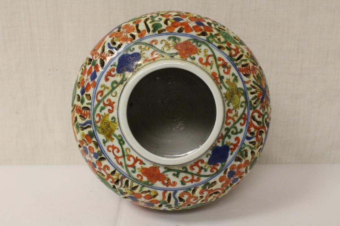 Chinese large wucai porcelain covered censer - 10