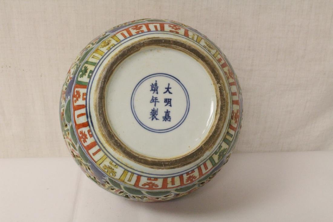 Chinese large wucai porcelain covered censer - 11