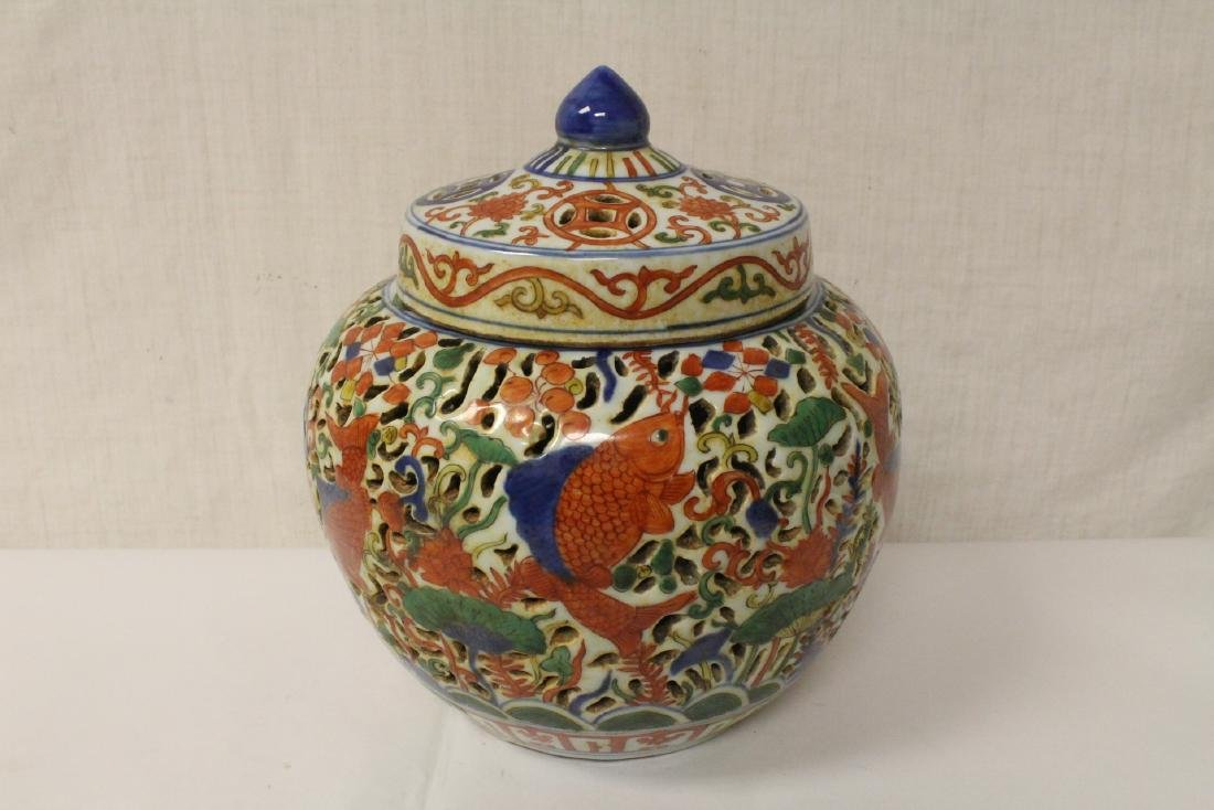 Chinese large wucai porcelain covered censer