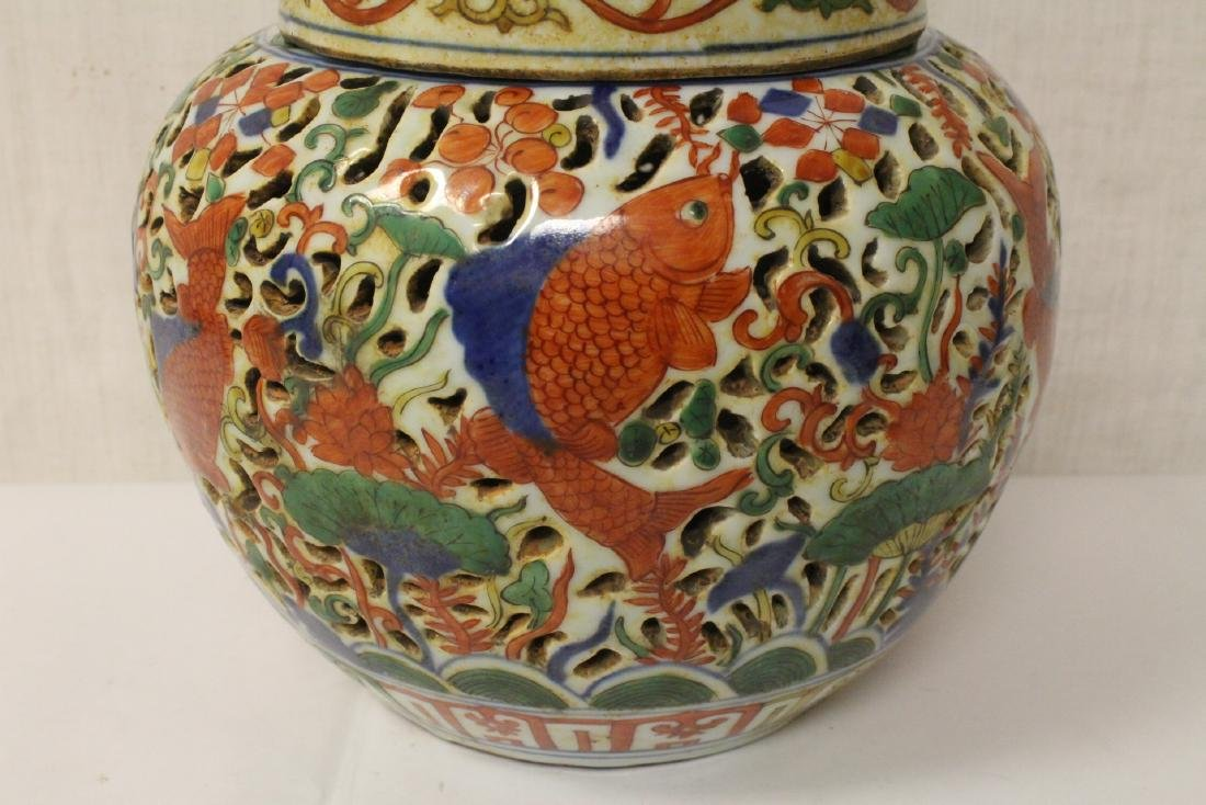 Chinese large wucai porcelain covered censer - 3