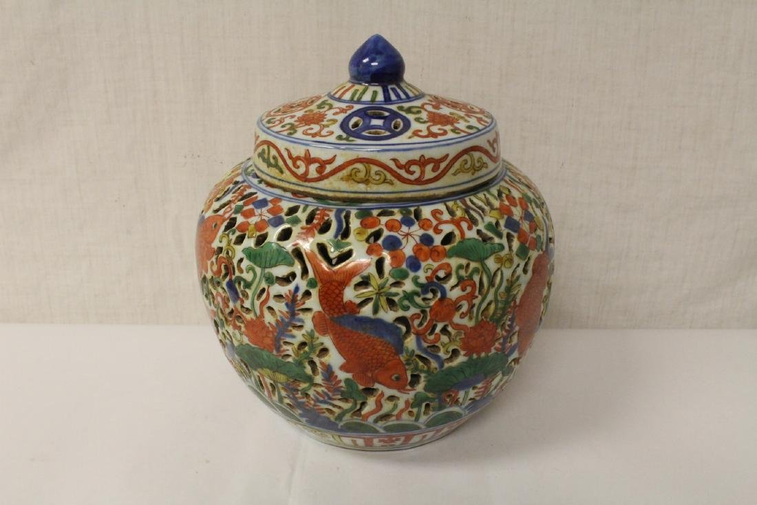 Chinese large wucai porcelain covered censer - 5