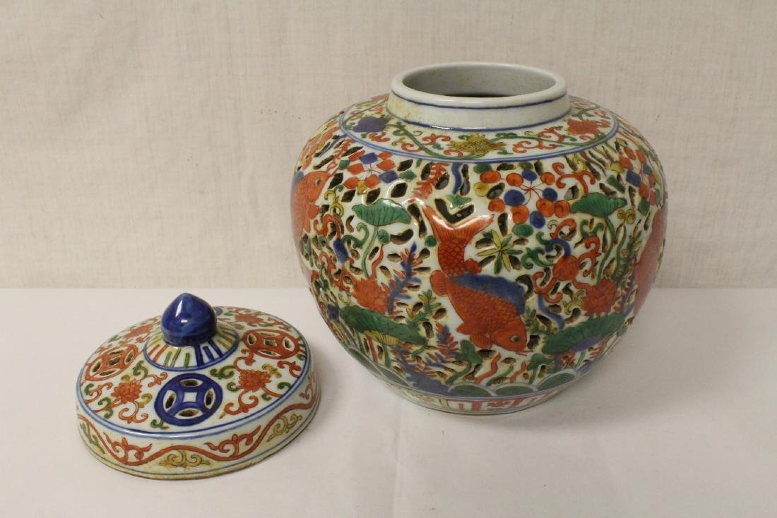 Chinese large wucai porcelain covered censer - 6