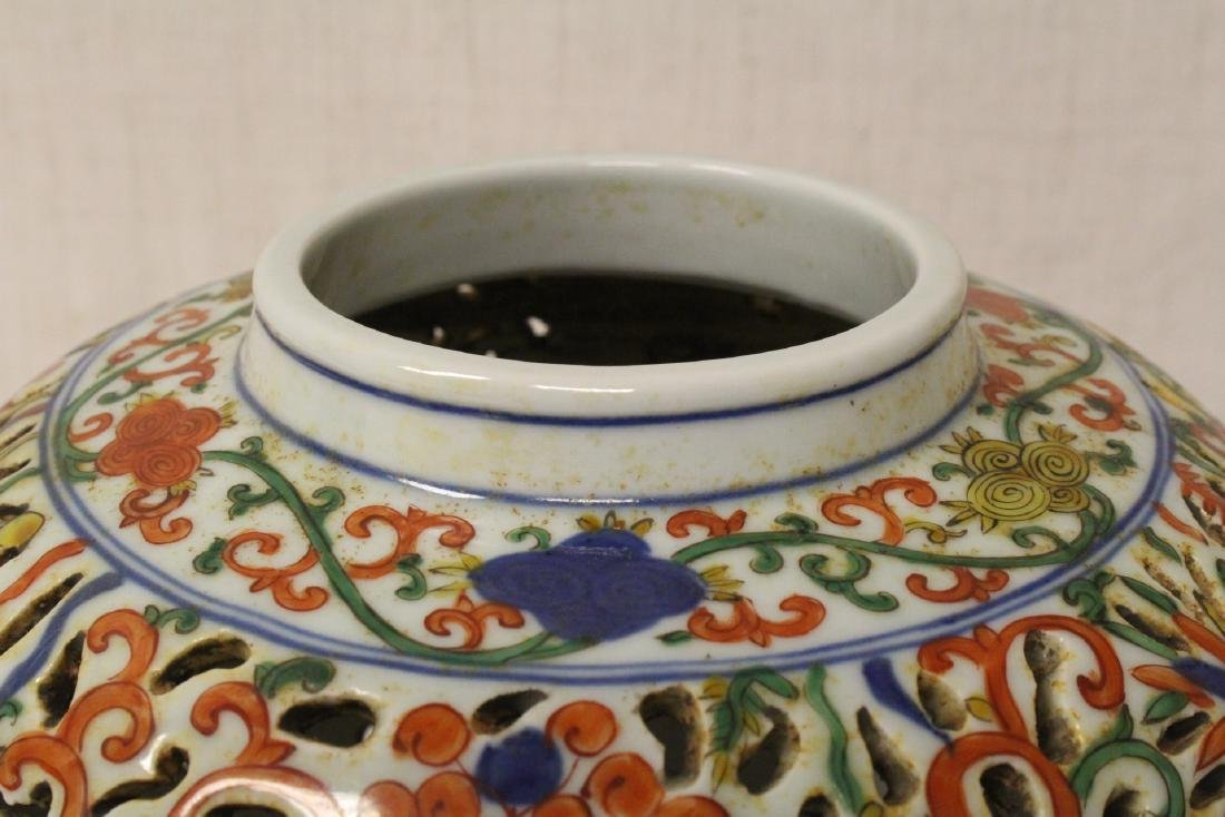 Chinese large wucai porcelain covered censer - 8