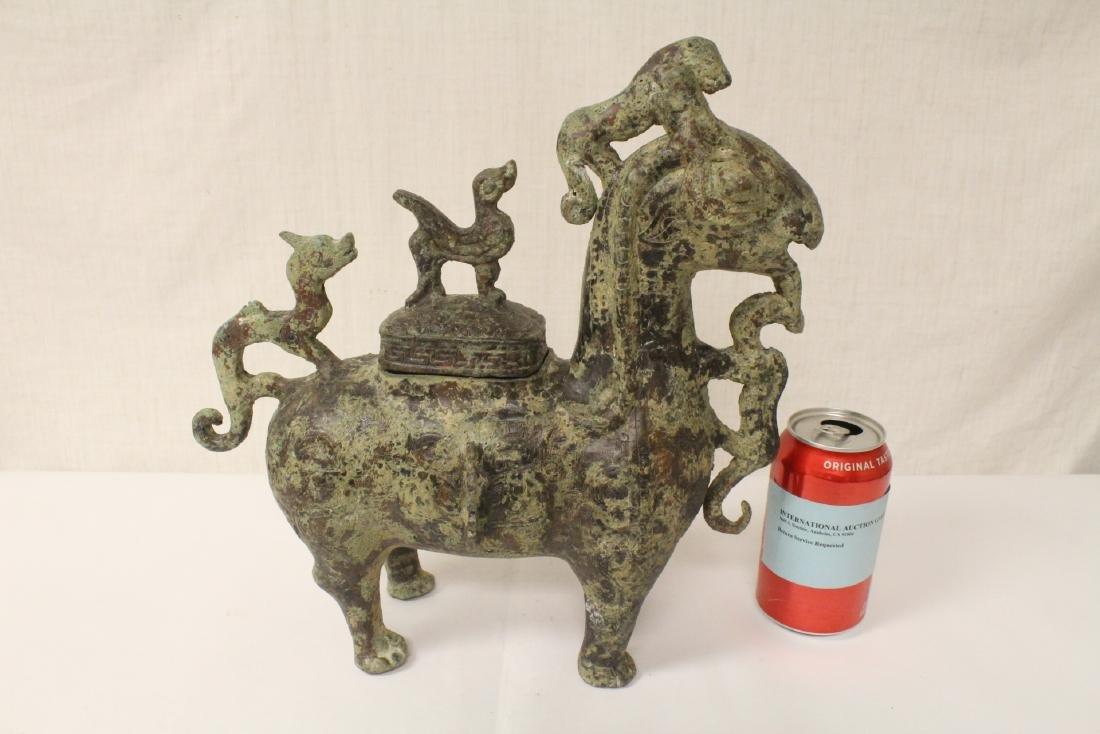 Very ornate Chinese bronze wine server - 2