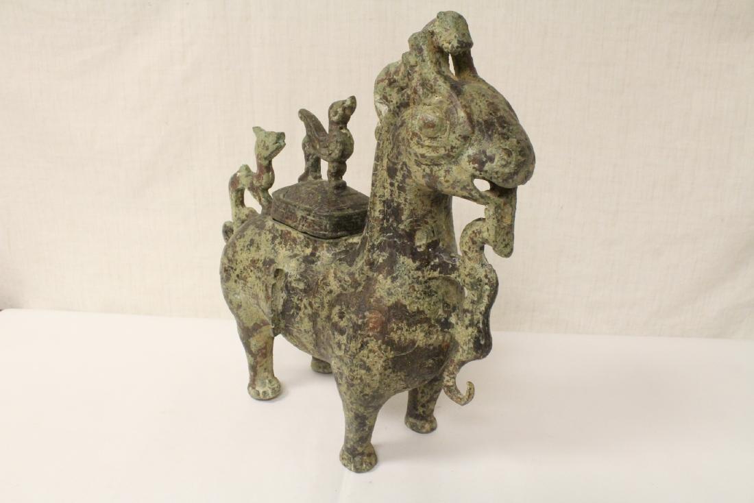 Very ornate Chinese bronze wine server - 3