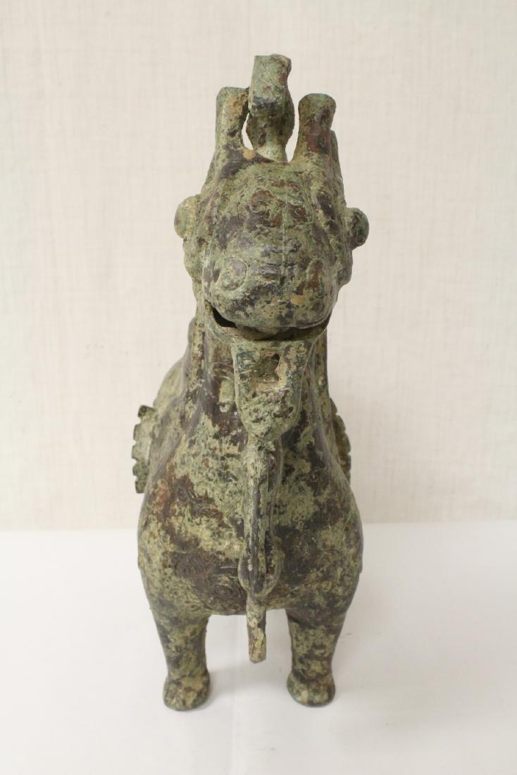 Very ornate Chinese bronze wine server - 4