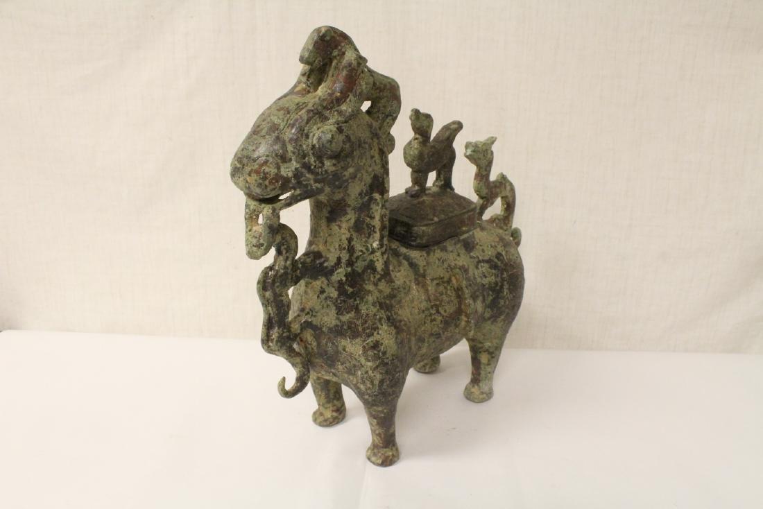 Very ornate Chinese bronze wine server - 5