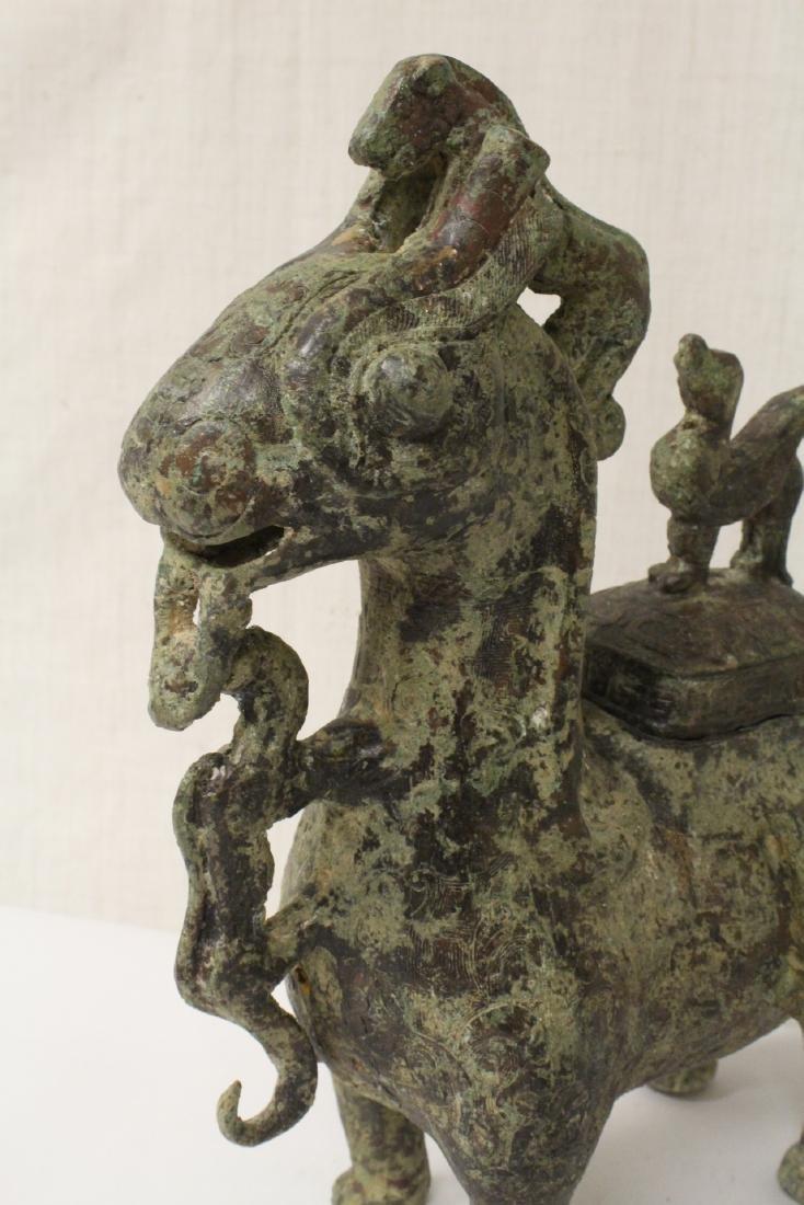 Very ornate Chinese bronze wine server - 6