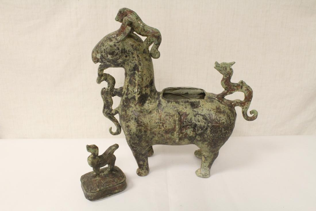 Very ornate Chinese bronze wine server - 7