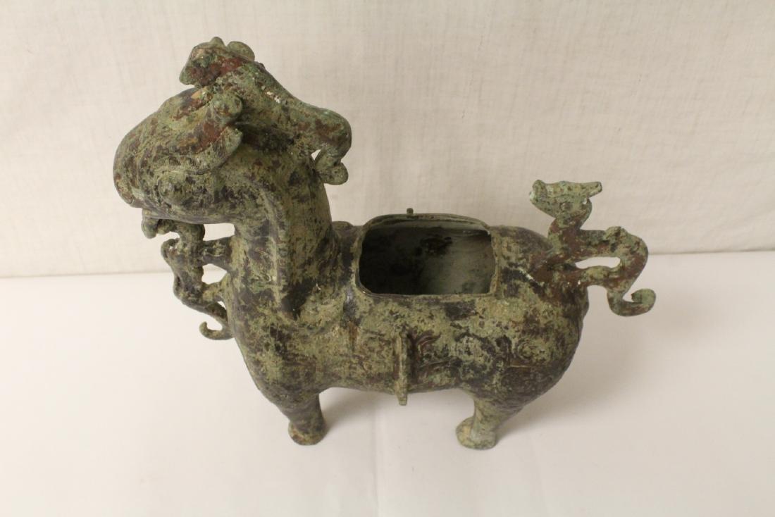 Very ornate Chinese bronze wine server - 8