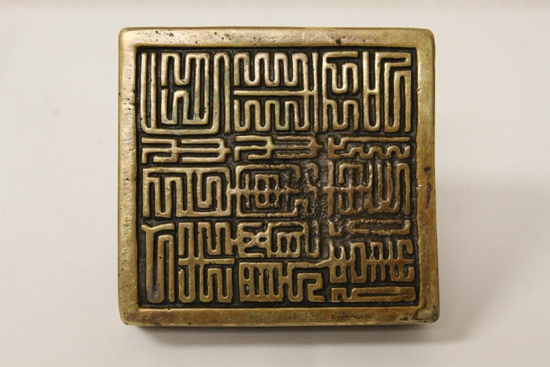 Chinese bronze seal - 10