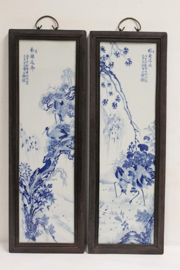 Pair Chinese blue and white porcelain plaques
