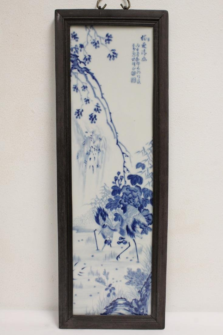 Pair Chinese blue and white porcelain plaques - 2
