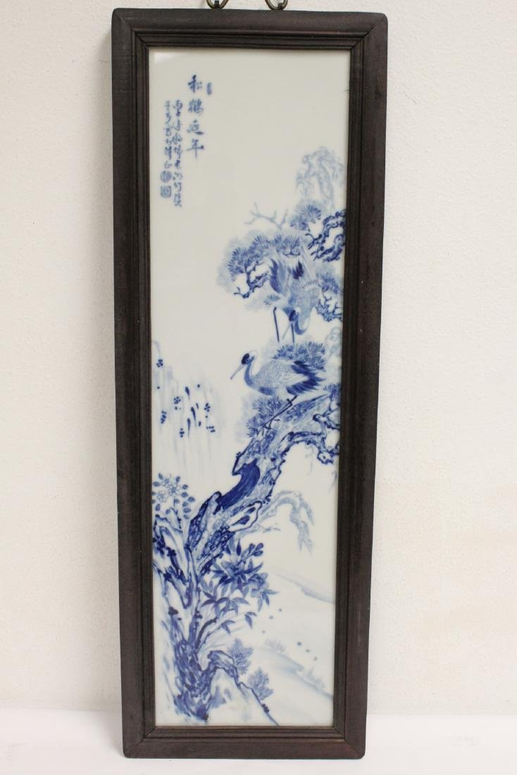 Pair Chinese blue and white porcelain plaques - 6
