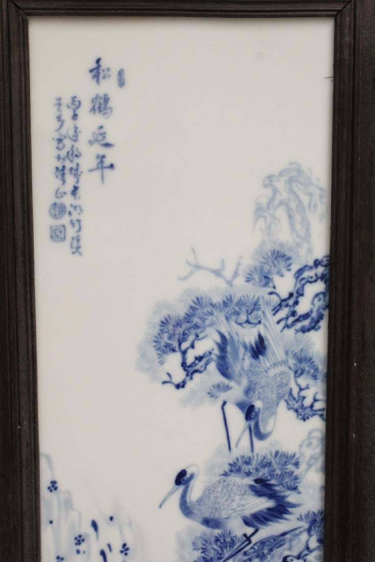 Pair Chinese blue and white porcelain plaques - 7