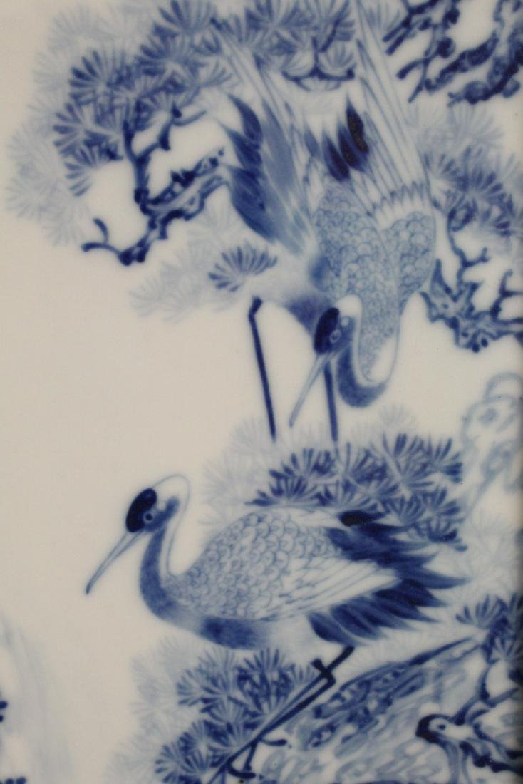 Pair Chinese blue and white porcelain plaques - 9