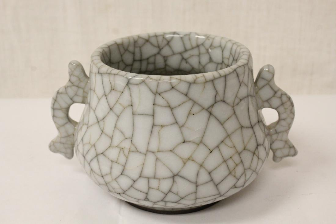 Chinese Song style porcelain censer
