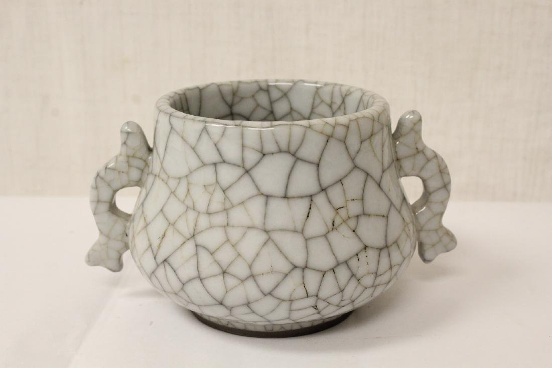 Chinese Song style porcelain censer - 4
