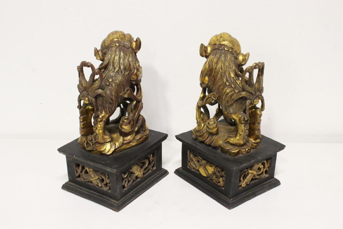 Pair Chinese gilt wood fulion - 6