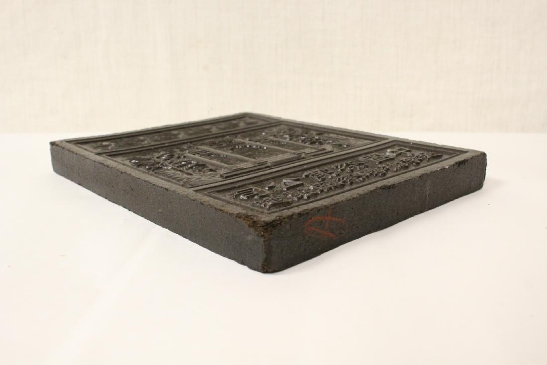 A Chinese tea brick - 10