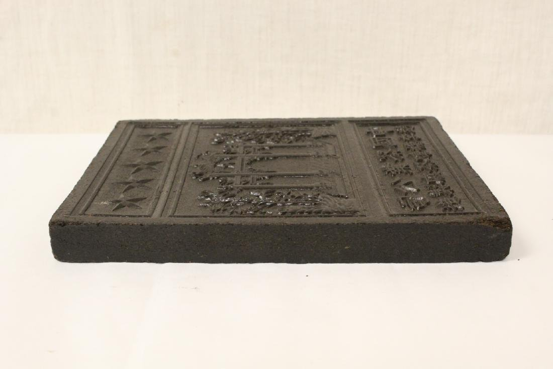 A Chinese tea brick - 9