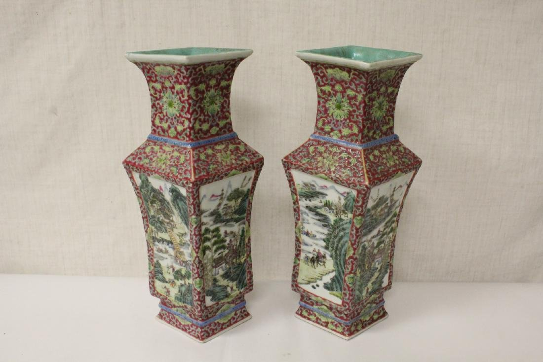 Pair Chinese antique lorenz shape vase