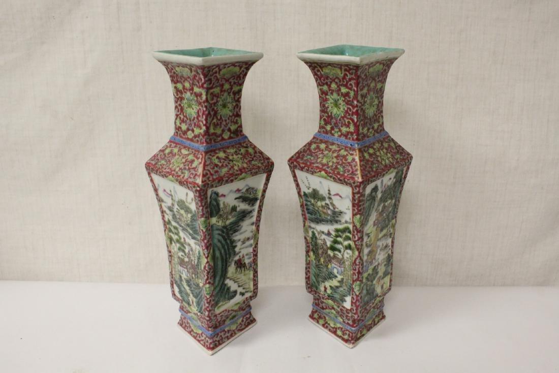 Pair Chinese antique lorenz shape vase - 3